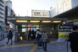 荻窪駅南口を出ます